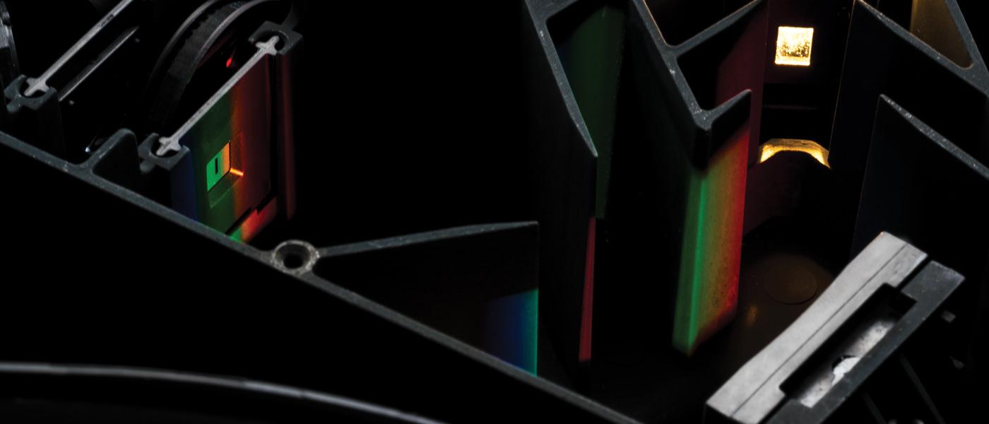 iris Sistem optic avansat cu fascicul divizat Photograph